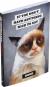Grumpy Cat Notizbuch. Bild 1