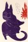 Leo Kettler. Die Rattenleier. Schüttelreime. Bild 1