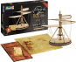 Leonardo da Vinci. Luftschraube. Holzbausatz. Bild 1