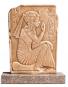 Ramses II. als Königsknabe. Ägypten, um 1290 v. Chr. Bild 1