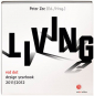 Red dot design yearbook 2011/2012. Living. Bild 1