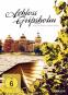 Schloss Gripsholm DVD Bild 1