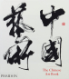 The Chinese Art Book. Bild 1