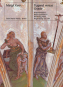 Tugend versus Gnade. Protestantische Bildprogramme in Nürnberg, Pirna, Regensburg und Ulm. Bild 1