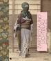 Zartrosa und Lichtblau. Japanische Fotografie der Meiji-Zeit (1868-1912). Bild 1
