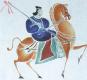 China. Die chinesische Zivilisation von der Urgeschichte und den Dynastien bis zum letzten Kaiser. Bild 2