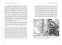 Die exzentrische Lebensgeschichte des Künstlers und Verbrechers Benvenuto Cellini. Bild 2