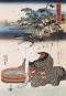 Erotische Kunst aus Asien. Bild 2