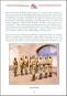 Große illustrierte Geschichte von Ostafrika. Bild 2