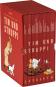 Hergé. Die Abenteuer von Tim und Struppi. Kompaktschuber. Bild 2