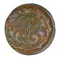 Historische 5-Kopeken-Münze der russischen Zarin Katharina II. ('die Große') Bild 2
