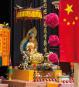 Im Dienst des Irdischen. Buddhismus in China heute. Bild 2