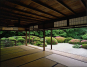Jacqueline Hassink. View, Kyoto. On Japanese Gardens and Temples. Bild 2