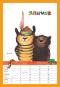 Janoschs kunterbunter Wandkalender 2021. Bild 2