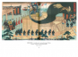 Japanisches Gespensterbuch. Bild 2