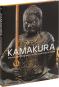 Kamakura. Realism and Spirituality in the Sculpture of Japan. Realismus und Spiritualität in der japanischen Skulptur. Bild 2