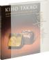 Kiho Takagi. Meisterwerke von Netsuke und Ojime. Bild 2
