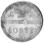 Kopeken-Set 3 Münzen 1916 - Deutsche Besatzungsmünzen im russischen Zarenreich Bild 2