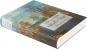 Lew Tolstoi. Für alle Tage. Ein Lebensbuch. Bild 2