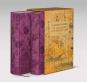 Murasaki Shikibu. Die Geschichte vom Prinzen Genji. Altjapanischer Liebesroman. Bild 2