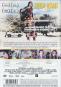Open Road. DVD. Bild 2