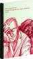 Robert Louis Stevenson. Der merkwürdige Fall von Dr. Jekyll und Mr. Hyde. Bild 2