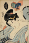 Schönheit des Augenblicks. Frauen im japanischen Holzdruck. Bild 2