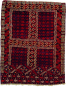 Turkmenische Teppiche. Meisterwerke der Steppenkunst aus dem 16. bis 19. Jahrhundert. Sammlung Hoffmeister. Bild 2