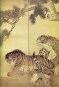 Twelve Centuries of Japanese Art from the Imperial Collections. Bild 2