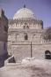 Arts of the City Victorious. Islamische Kunst und Architektur in Nordafrika und Ägypten unter der Herrschaft der Fatimiden. Bild 3