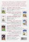 Asterix - Die grosse Edition. 7 DVDs. Bild 3