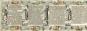 Die Esther-Rolle, Faksimile. Manuskript-Rolle mit Holz und Leder. Bild 3