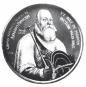 Die Kriegsordnung des Markgrafen zu Brandenburg Ansbach und Herzog zu Preußen Albrecht des Älteren, Königsberg 1555 (Faksimile mit Kommentarband) Bild 3