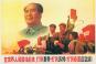 Iron Fists. Branding the 20th-Century Totalitarian State. Bild 3