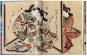 Japanese Woodblock Prints (1680-1938). Japanische Holzdrucke. Bild 3