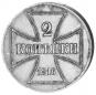 Kopeken-Set 3 Münzen 1916 - Deutsche Besatzungsmünzen im russischen Zarenreich Bild 3