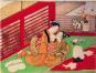 Poem of the Pillow and Other Stories Erotische Kunst aus Japan. Bild 3