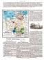 Reuschle. Illustrierte Geographie. Bild 3