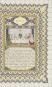 Schöne Seiten. Jüdische Buchkultur aus der Braginsky Collection. Bild 3
