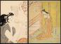 Schönheit des Augenblicks. Frauen im japanischen Holzdruck. Bild 3