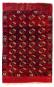 Turkmenische Teppiche. Meisterwerke der Steppenkunst aus dem 16. bis 19. Jahrhundert. Sammlung Hoffmeister. Bild 3