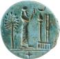 Der Nahe Osten. Von der Urgeschichte über Babylonien bis zum Aufstieg des Islam. Bild 4