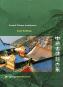 Die Architektur des Alten China. Ancient Chinese Architecture. Bild 4