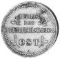 Kopeken-Set 3 Münzen 1916 - Deutsche Besatzungsmünzen im russischen Zarenreich Bild 4