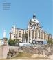 Madrid und der Prado. Kunst und Architektur. Bild 4