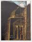 Peter Paul. Werkverzeichnis Lithographien 1969-1978. Vorzugsausgabe mit 4 Original-Lithographien. Offenbach a.M. 1978. Bild 4