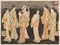 Schönheit des Augenblicks. Frauen im japanischen Holzdruck. Bild 4