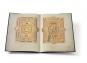 Der Uta-Codex. Frühe Regensburger Buchmalerei in Vollendung. Die Handschrift Clm 13601 der Bayerischen Staatsbibliothek. Im Schmuckschuber. Bild 5