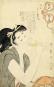 Schönheit des Augenblicks. Frauen im japanischen Holzdruck. Bild 5