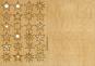 Holzpostkarten »Adventskalender«. Bild 6